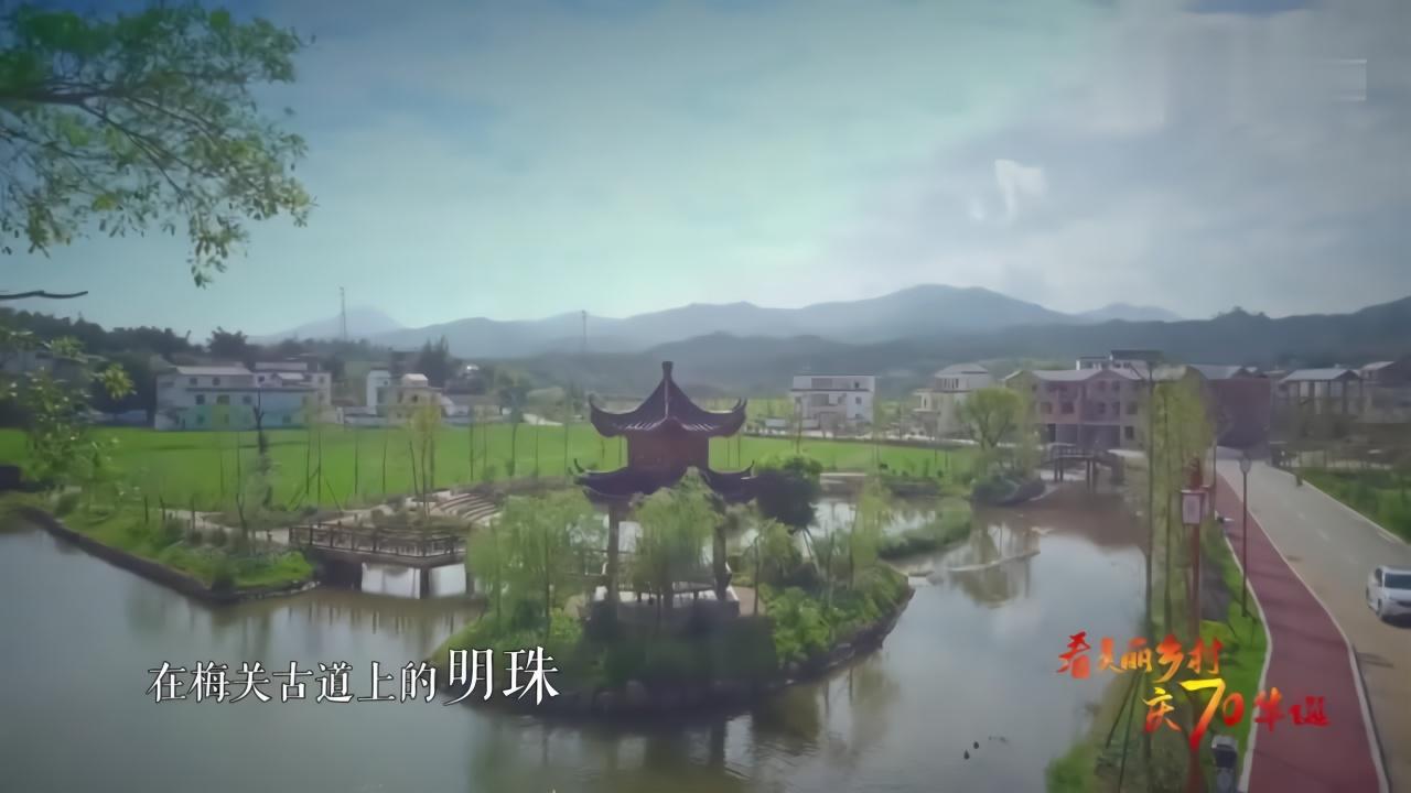 看美丽乡村 庆70华诞丨广东省韶关市南雄市珠玑镇灵潭村