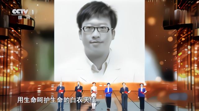 央视元宵特别节目缅怀李文亮等逝者