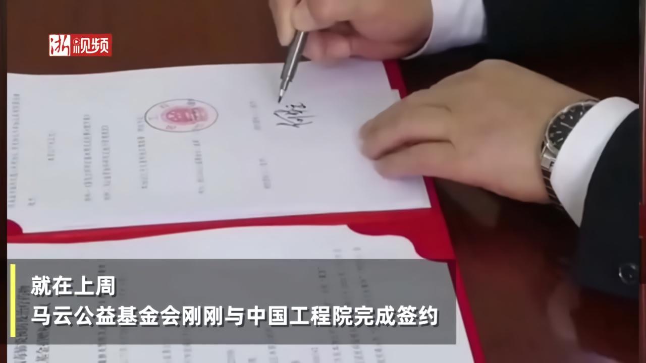 马云捐赠1亿元支持新冠疫苗研发,与钟南山团队合作项目签约落地
