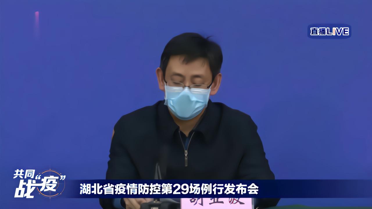 武汉全市7148个小区实现全封闭管理 一个小区只留一个出入口