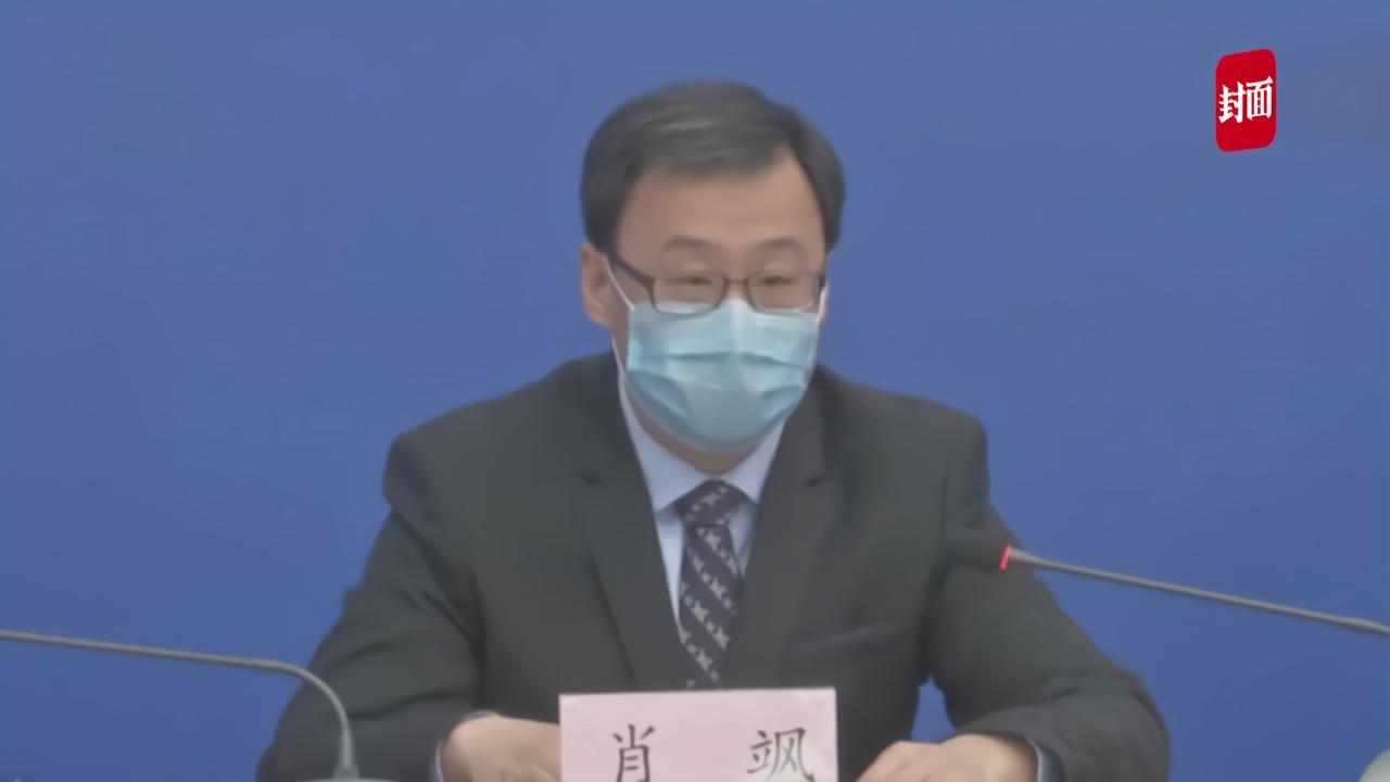 30秒丨北京成立调查组核查武汉刑释人员进京