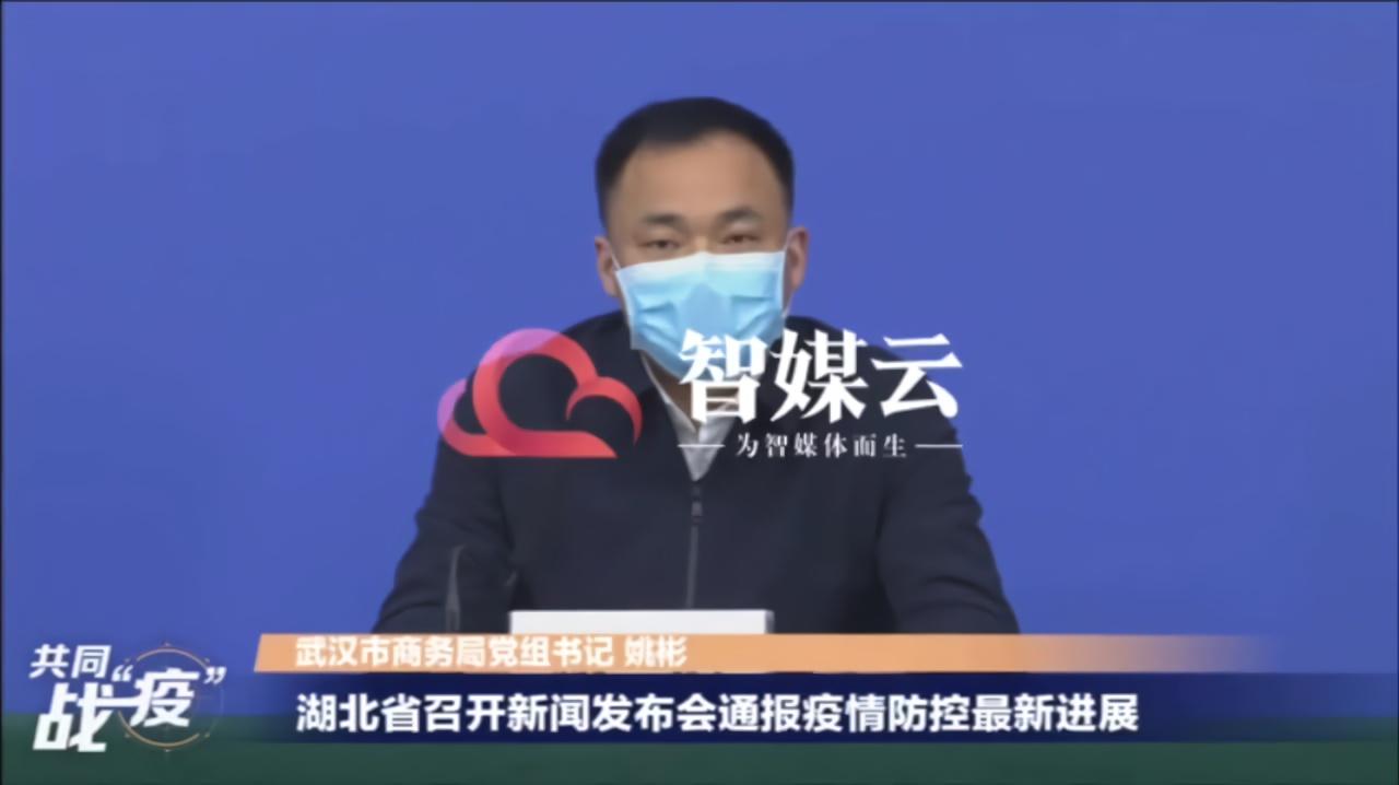 30秒 武汉市商务局:团购方式推出以后 确实存在配送时间较长问题