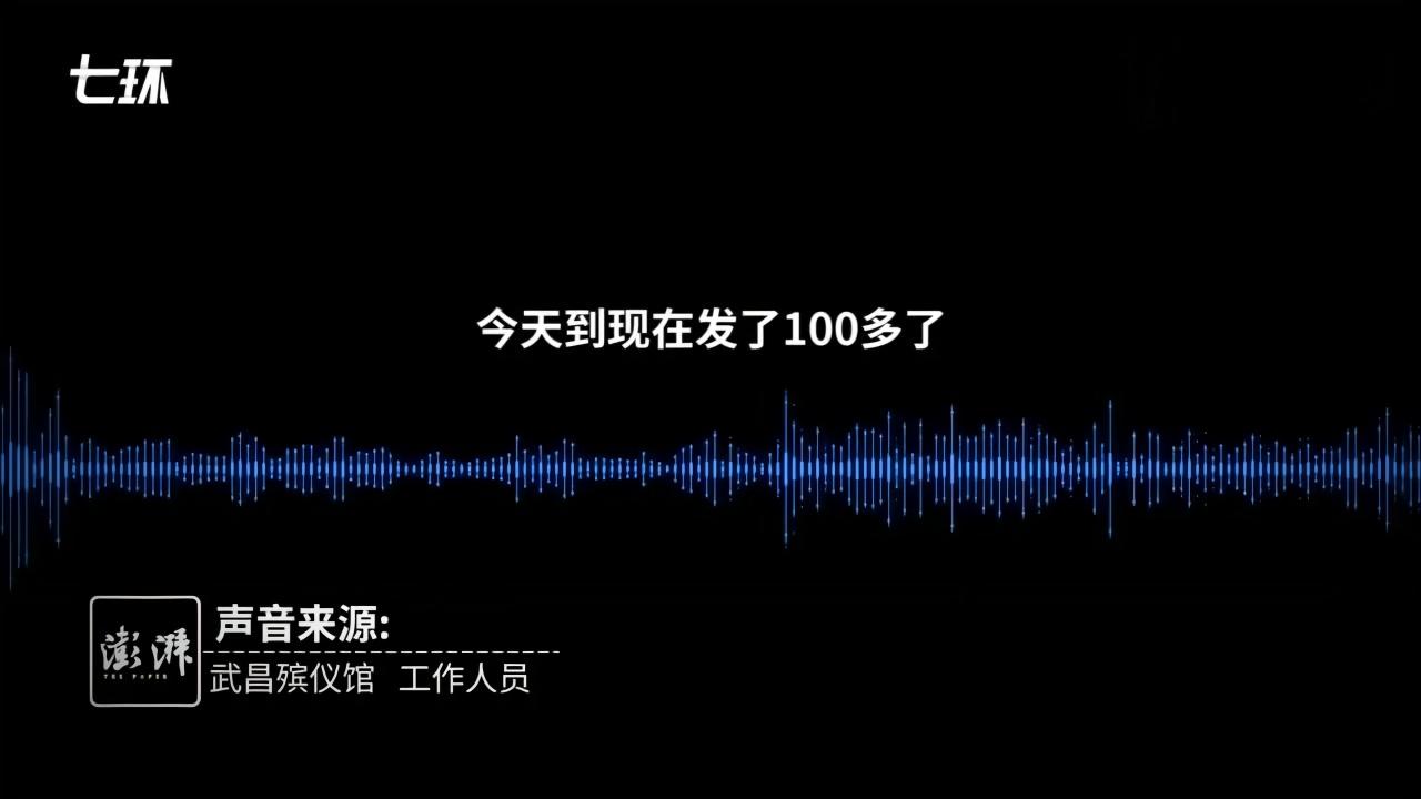 武昌殡仪馆开放骨灰领取,全程不收取费用