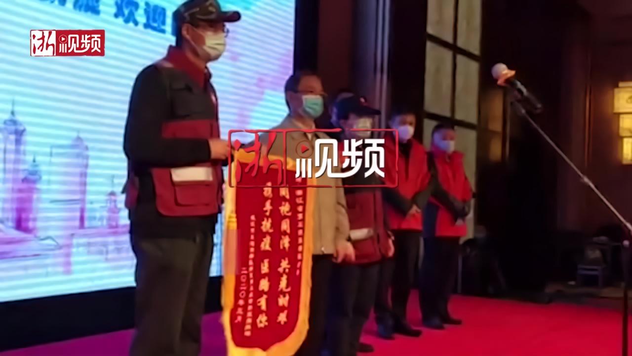 浙江第三支援鄂医疗队从武汉启程返浙 武汉人民深情送别