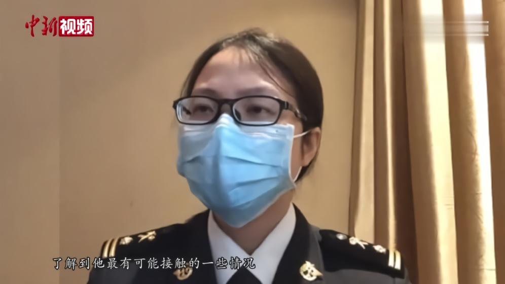 海关关员谢丽惠:她是这样排查出中国空港口岸首个确诊病例