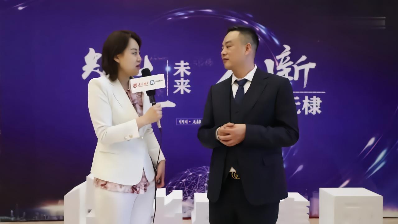 Vlog对话:香港华盛将在滨州无棣打造千亿级产业集群