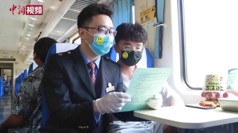 重庆列车乘务员口罩上贴笑脸迎客