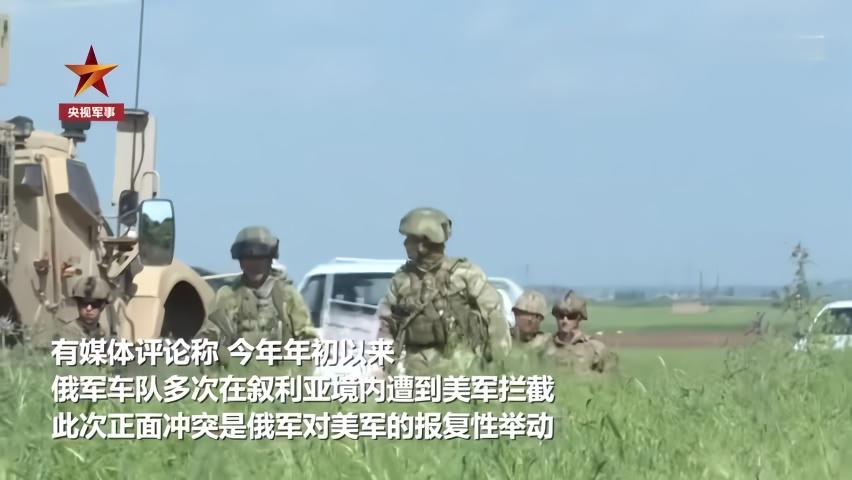 美俄两军车队在叙利亚对峙