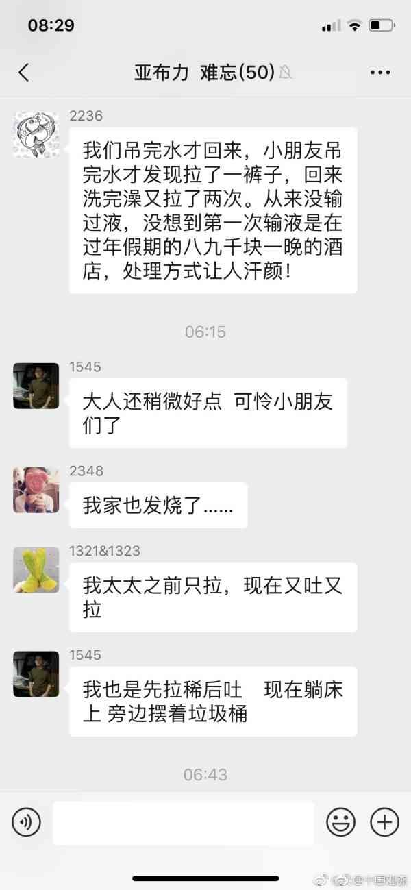 江西11选5任选二技巧