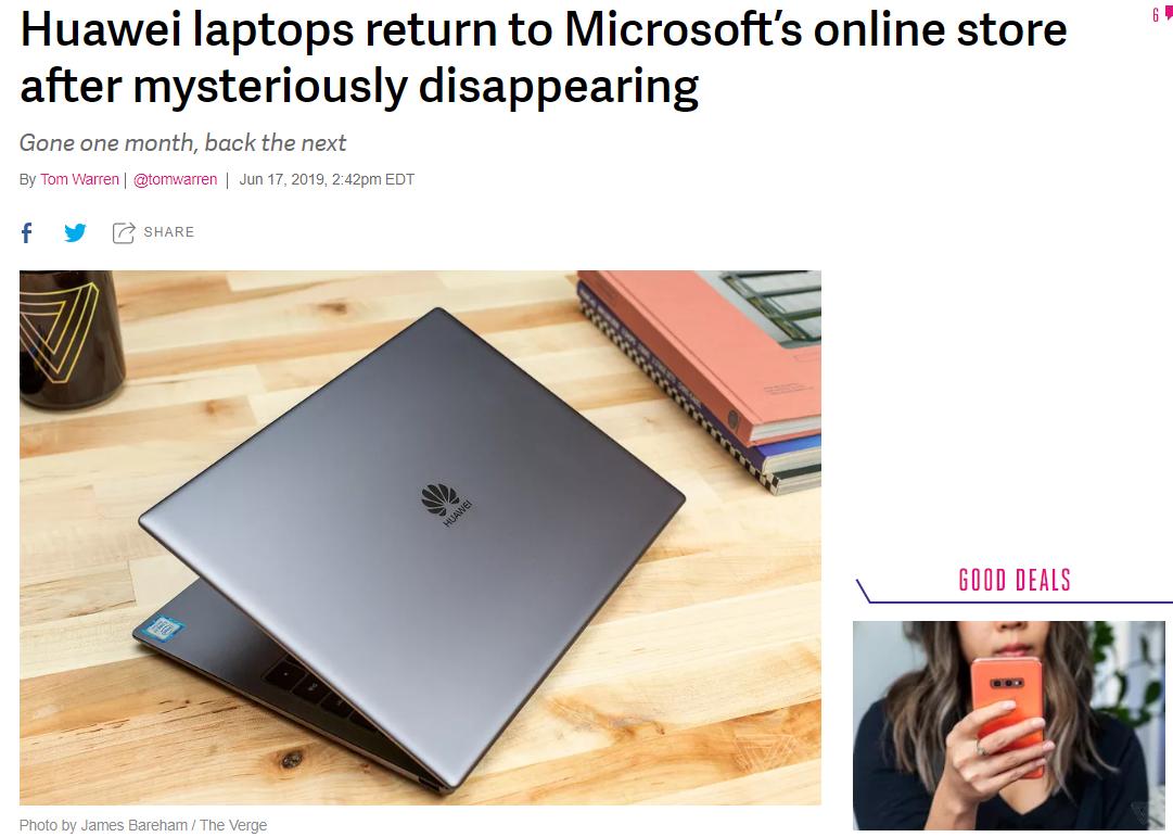 微软网站重新恢复销售华为笔记本 专家称迫于同行竞争压力
