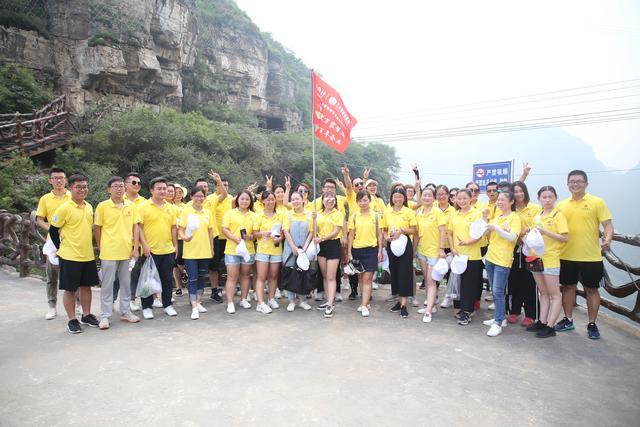 百企慧:组织员工赴河北野三坡旅游