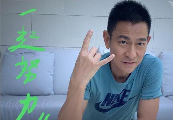 刘德华重启演唱会 娱乐 热图4