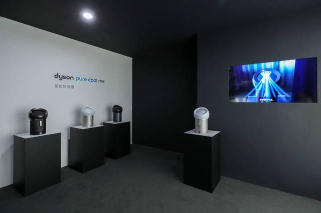 """家电圈爱马仕""""戴森在北京发布Dyson Pure Cool Me多功能风扇"""