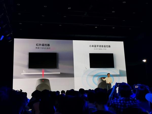 小米全面屏电视发布:全新蓝牙遥控器 涵盖32-65英寸的照片 - 10