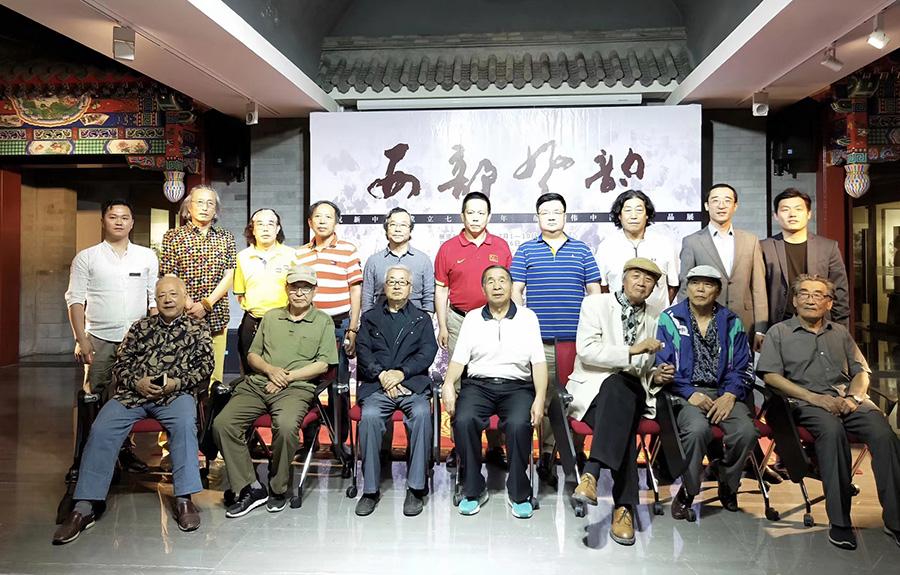 西部风韵:胡正伟中国画作品展于北京华方艺术中心揭幕