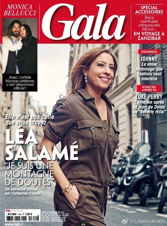 法国《Gala》杂志推荐宝榭 POURCHET 引领轻奢风尚