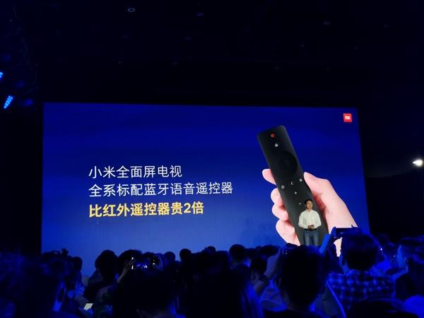 小米全面屏电视发布:全新蓝牙遥控器 涵盖32-65英寸的照片 - 8