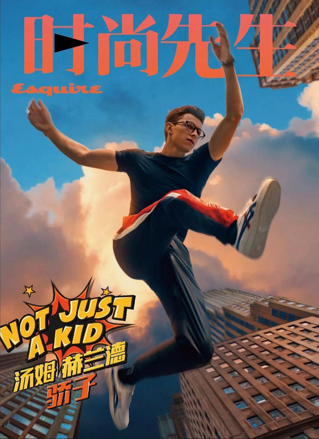 Tom Holland 汤姆·赫兰德:骄子 | Esquire 封面