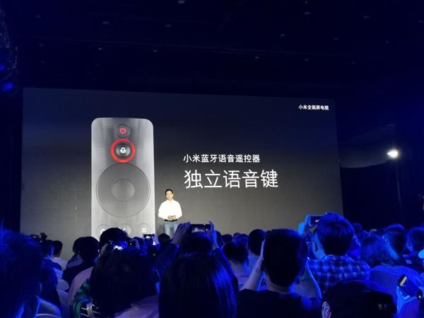 小米全面屏电视发布:全新蓝牙遥控器 涵盖32-65英寸的照片 - 9