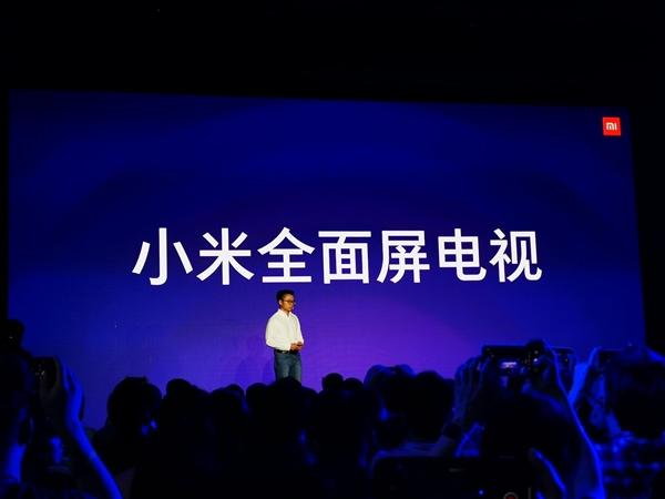 小米全面屏电视发布:全新蓝牙遥控器 涵盖32-65英寸的照片 - 2