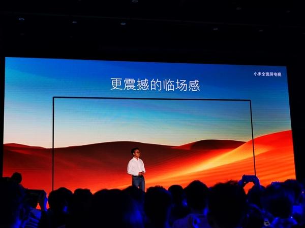 小米全面屏电视发布:全新蓝牙遥控器 涵盖32-65英寸的照片 - 4