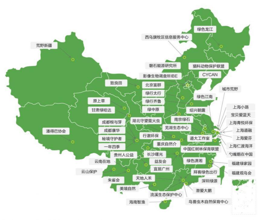 劲草同行:为公益环保提供一片成长的土壤_凤凰网公益_凤凰网