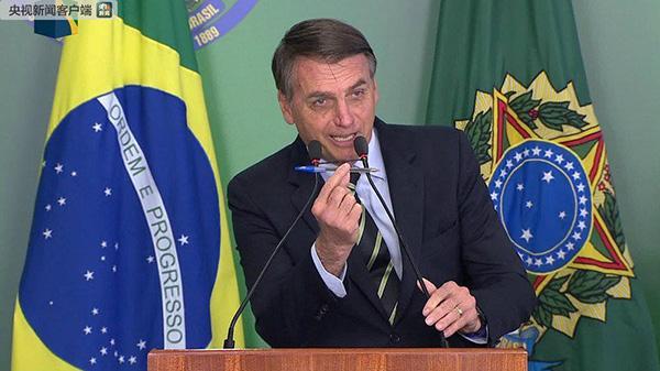 巴西宣布放宽枪支限制:民众每年可购5000发子弹