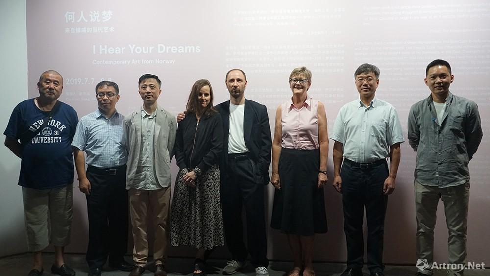 """挪威当代艺术在中国首展:5位艺术家邀你入""""梦"""""""