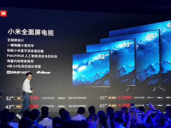 小米全面屏电视发布:全新蓝牙遥控器 涵盖32-65英寸的照片 - 11